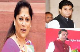 लोकतंत्र की आजादी : पूर्व मंत्रियों में जुबानी जंग पवैया को श्रीमंत पर आपत्ति, यशोधरा ने किया कटाक्ष