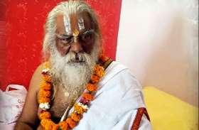 महंत नृत्य गोपाल दास ने भाजपा को दी चेतावनी, मंदिर नहीं बना तो पीएम की हो जाएगी रवानगी