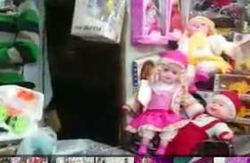 झालरापाटन मेला: संडे बना फंडे, बच्चे ले रहे झूले चकरी का मजा- देखे इस वीडियो में