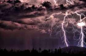 Breaking: मौसम हुआ खराब, डीएम ने स्कूलों में किया अवकाश