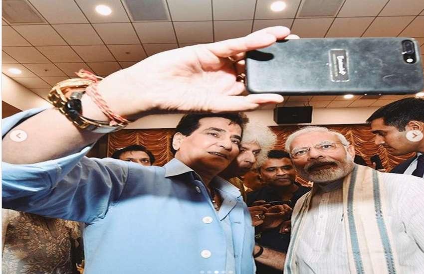 jitendra with PM Narendra Modi