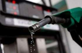 पेट्रोल के दाम में 19 पैसे आैर डीजल की कीमत में 26 पैसे प्रति लीटर की बढ़ोतरी