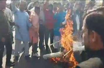 Breaking: सड़कों पर उतरी भाजपा, सीएम से मांगा इस्तीफा