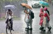 उत्तराखंड: आगामी 48 घंटे तक भारी बारिश की संभावना,मंगलवार से कक्षा एक से 12वीं तक के स्कूल-कॉलेज रहेंगे बंद