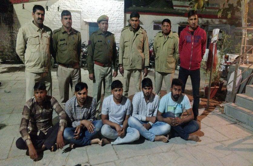 हरियाणा के बदमाशों ने रामगंजमंडी में किया युवक का अपहरण, हाइवे पर पीछे लगी पुलिस