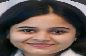 video जोधपुर की बेटी क्षिप्रा की याद में भर आईं आंखें