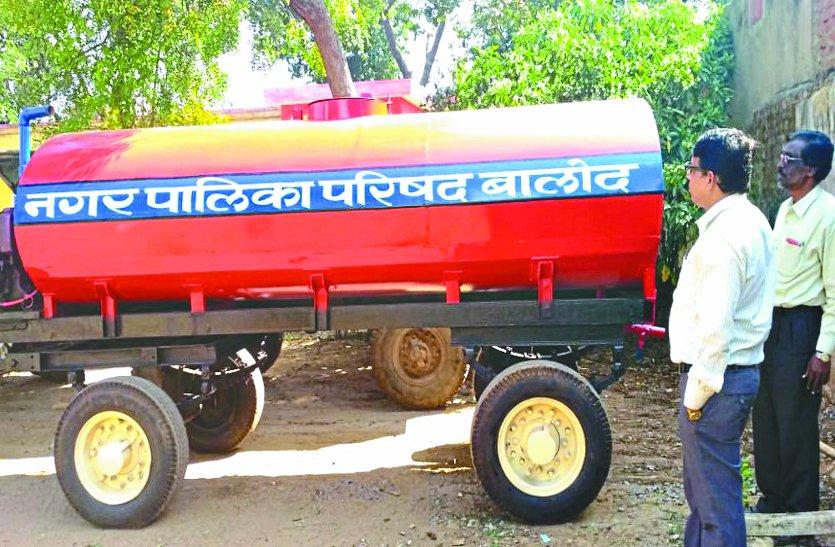 कबाड़ से जुगाड़ कर बनाया जल टैंकर, पालिका ने बचाए 4 लाख
