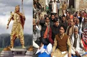 अयोध्या में राम मूर्ति लगाने को लेकर खडा हुआ नया विवाद