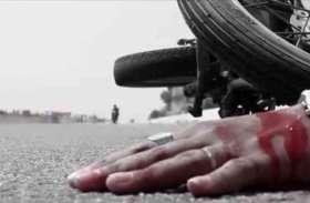 अज्ञात वाहन की चपेट में आने से भाणेज के साथ युवक की मौत, उसकी पत्नी और बेटी गंभीर घायल