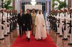 कतर के दो दिवसीय दौरे पर पाकिस्तान के प्रधानमंत्री इमरान खान