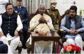 राज्यपाल कल्याण सिंह इस बात को लेकर अचानक हुए भावुक, बोले- 'मन को बहुत कष्ट होता है'