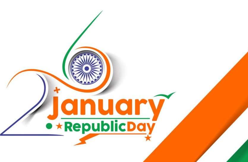 गणतंत्र दिवस: 26 जनवरी पर इस बार निकलेगी 19 विभागों की झांकियां