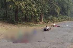 Big Breaking: नक्सलियों की कायराना करतूत, मुखबिरी के शक में तीन ग्रामीणों की हत्या, शव फेंका सड़क पर