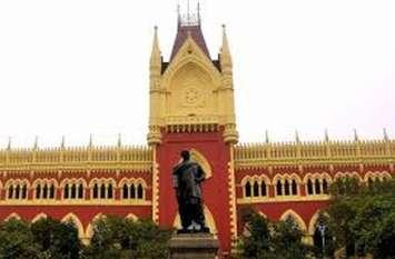 कोलकाता: प्रधानाचार्यों की नियुक्ति पर अंतरिम रोक
