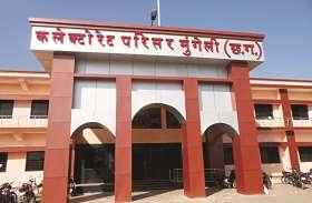 उपार्जन केंद्रों का सतत् निरीक्षण सुनिश्चित करें नोडल अधिकारी