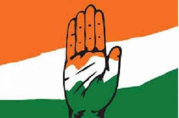 कांग्रेस जिलाध्यक्षों के कामकाज की होगी समीक्षा, उम्मीद के मुताबिक सीटें नहीं मिलने का मलाल