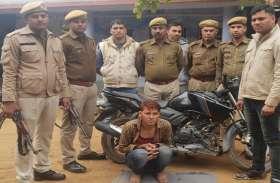 बिहार के लोगों से लूट करने के मामले में एक टटलूबाज पकड़ा