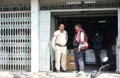 Video Gallery :- इंकम टैक्स विभाग की कार्रवाई, मचा हडक़ंप, कई ठिकानों पर चल रही कार्रवाई