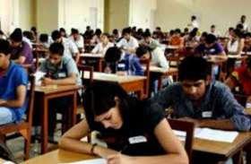 बीएड प्रवेश परीक्षा के आवेदन 10 फरवरी से, चुनाव से पहले होगी परीक्षा