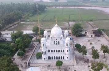 पाकिस्तान ने भारत से साझा किया करतारपुर गलियारे का प्रस्ताव, कहा- तय करें मसौदे की रूपरेखा