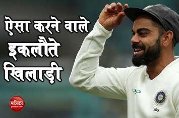 ICC Award : कोहली आईसीसी के 3 प्रमुख पुरस्कार जीतने वाले पहले खिलाड़ी