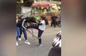 बीच सड़क स्कूटी सवार लड़कियों की हुर्इ इतनी खतरनाक फाइट, देखकर कांप जाएंगे आप- देखें वीडियो