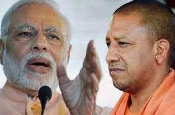 अब कर्मचारियों ने बढ़ाई बीजेपी की टेंशन, कहा- सरकार ने की वादाखिलाफी, चुनाव का करेंगे बहिष्कार