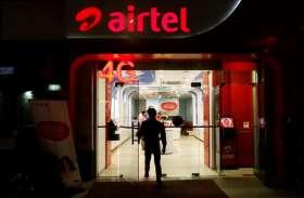 Airtel ने पेश किया नया प्रीपेड प्लान, 1 साल तक उठाएं अनलिमिटेड कॉलिंग और डाटा का फायदा