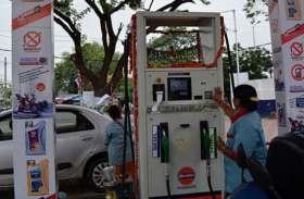 15 दिन में पेट्रोल 3 व डीजल 4 रुपए महंगा
