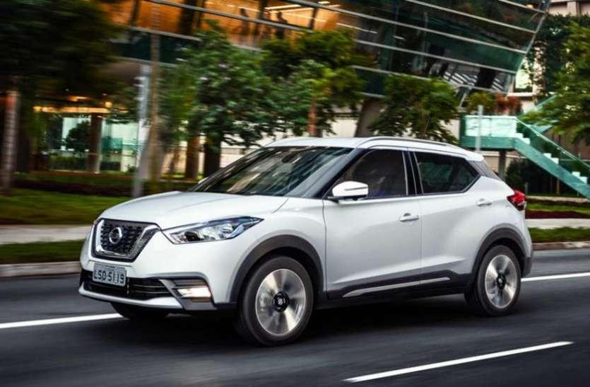 भारत में लॉन्च हुई Nissan Kicks SUV, Creta और Brezza से होगा मुकाबला