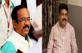 बीजेडी सांसद ने मंत्री धर्मेंद्र प्रधान के खिलाफ दर्ज करवाया मुकदमा