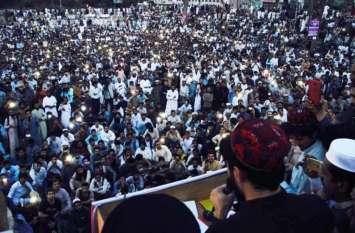 कराची में पीटीएम की रैली में बवाल, आतंकवाद रोधी कानून के तहत सैकड़ों नेता-कार्यकर्ता गिरफ्तार