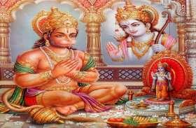 विशेष कृपा के लिए हनुमान जी की दिन में नहीं बल्कि रात में करें पूजा, प्रसन्न होंगे संकट मोचन