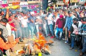 प्रदेश में बढ़े अपराध तो भाजपा ने उठाया ये बड़ा कदम