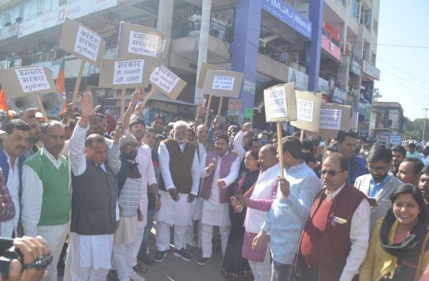 पंद्रह साल बाद कानून-व्यवस्था को लेकर सड़क पर उतरे भाजपा के सांसद, विधायक