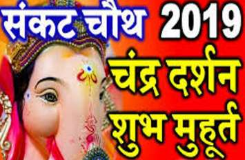 Sakth Chauth - सभी 33 करोड़ देवी-देवताओं का आशीर्वाद दिलाता है यह व्रत