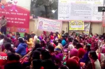 VIDEO: अब इन कर्मचारियों ने खड़ी की भाजपा सरकार की मुश्किलें