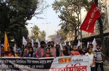 छात्रसंघ चुनाव की मांग पर एसएफआई ने निकाली रैली