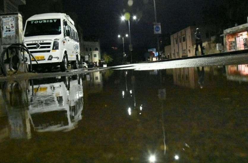 VIDEO : जोधपुर में देर रात तेज बारिश, शीतलहर से बढ़ी सर्दी