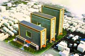 तीन टावर का होगा मनपा मुख्यालय भवन