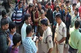 सर्वर डाउन होने से 115 परीक्षार्थी नहीं दे पाए रेलवे भर्ती परीक्षा