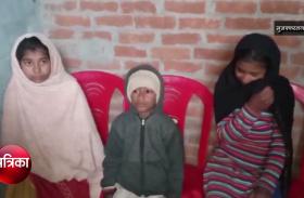 Video: पश्चिमी उत्तर प्रदेश में बारिश बनी कहर, इस जिले में मकान ढहने से दबे 3 बच्चे व पति-पत्नी