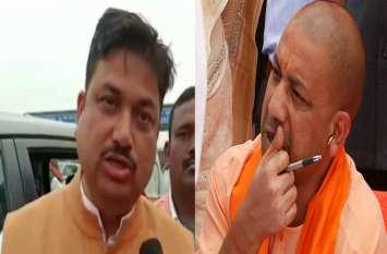 CM योगी से बगावत करने वाले नेता ने जेल से छूटते ही किया बड़ा ऐलान, सपा-बसपा के लिये खुशखबरी