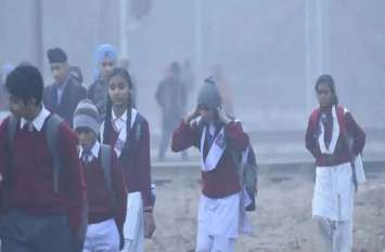 तेज बारिश आैर ठंड के कारण स्कूलों में बढ़ा अवकाश, अब इस दिन जाना होगा बच्चों को स्कूल
