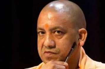 सीएम योगी की इस नीति खिलाफ हुआ बीजेपी नेता, लगाये गंभीर आरोप