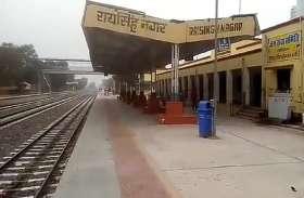 रेलवे ट्रेक पर मिला युवक का शव, परिजनों ने जताई हत्या की आशंका