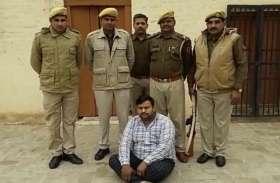 नशे के कारोबारियों पर पुलिस ने कसा शिकंजा,एक गिरफ्तार