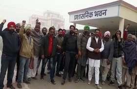 शुगर मिल में गन्ना पिराई की ढीली रफ्तार के विरोध में किसानों का धरना प्रदर्शन