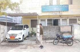 VIDEO - शहर में आयकर विभाग की दो स्थानों पर कार्रवाई
