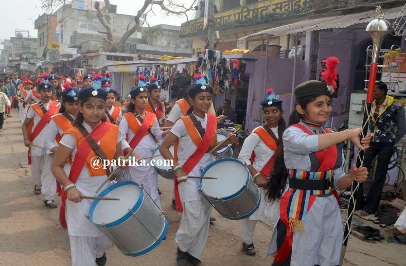 VIDEO: जिले भर में धूमधाम से मनाई सुभाष चन्द बोस की जयन्ती